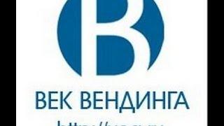 VendExpo  Ток шоу 'Вендинг в России  все только начинается!'(, 2014-06-04T07:18:35.000Z)
