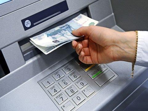 Надежность банкоматов