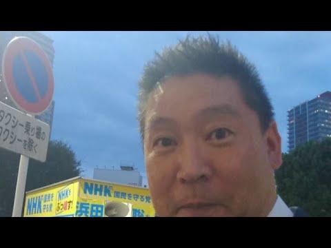 埼玉県知事選挙