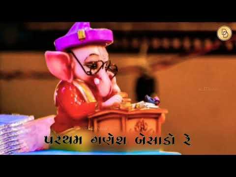 ganpati-status-||-ganesh-chaturthi-new-whatsapp-status-video-2019||-ganpati-bapa||-davara-dhruvin-||