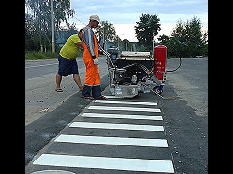 Стим краска для дорожной разметки москва гидроизоляция полимеры гарантия 25 лет