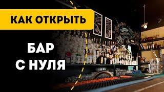 видео Как открыть такси с нуля, что для этого нужно