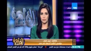 نبيل نعيم: منفذي الهجوم الإرهابي بحلوان كان لديهم معلومات مسبقة عن خط سير الشرطة