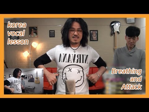 Korea K-pop Vocal Training 1  &39;Breathing&39; and &39;Attack&39;