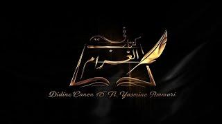 Didine Canon 16 X Yasmine Ammari - Ktab Laghram - كتاب الغرام (Official Music Video)