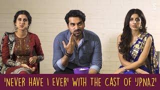 'Never Have I Ever' with Humayun Saeed, Mawra Hocane, and Kubra Khan |  ShowSha