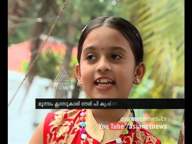 Gauri P. Krishna young singer | Children's day special