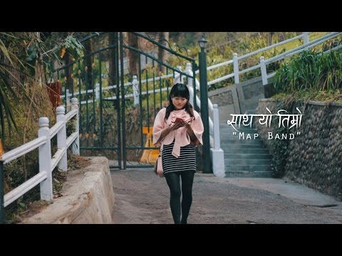 Map Band - Saath Yo Timro (Official Music Video 2016)