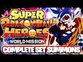 SUMMONING ALL CARD SETS! Super Dragon Ball Heroes: World Mission (Nintendo Switch)