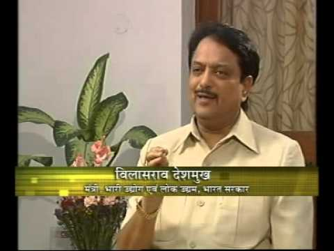 Manoj Tibrewal Aakash interviewed to Mr. Vilas rao Deshmukh for Doordarshan News's Ek Mulaqat