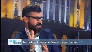 """""""Плюс – Минус"""" с гост Мохамед Халаф – 25.06.2018 (част 2)"""