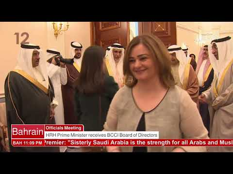 البحرين : Bahrain English News Bulletins 2  25-03-2018