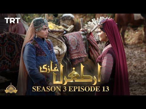 Ertugrul Ghazi Urdu | Episode 13| Season 3