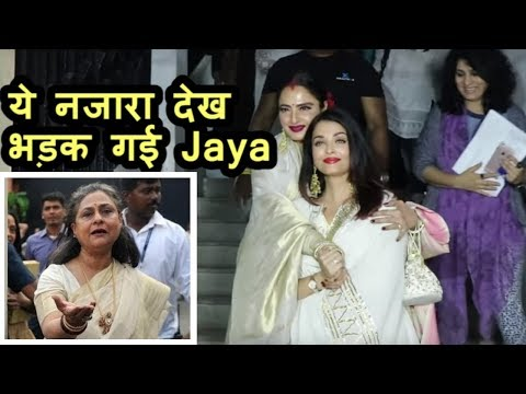 jaya-bachchan-angry-on-aishwarya-for-showing-love-and-respect-for-rekha