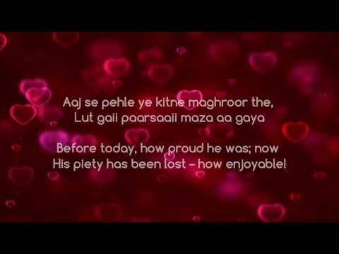 Mere Rashke Qamar English Translation & Lyrics | New Version