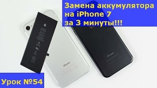 видео Дисплей iphone 7 plus
