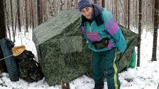 Обогрев палатки зимой--Новые секреты тёплой палатки
