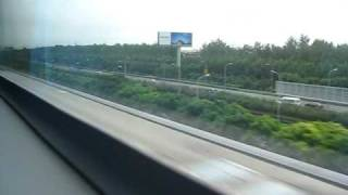 High Speed  MAGLEV  Rail Shock Wave 430 Km/H