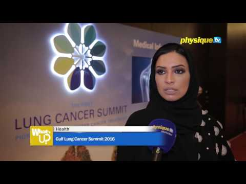 Gulf Lung Cancer Summit 2016