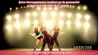 Sistar - How Dare You HD MV 【eng • romanization • hangul】