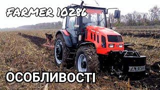 Козлить та стрибає? Трактор FARMER - зроблено в Україні. Особливості конструкції - МТЗ не варіант!