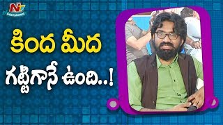 Rahul Ramakrishna Funny Comments On His Marriage and Pichaak Song | Hushaaru Movie | NTV Ent