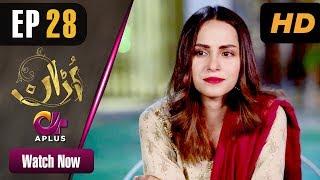 Pakistani Drama   Uraan - Episode 28   Aplus Dramas   Ali Josh, Nimra Khan, Salman Faisal, Kiran