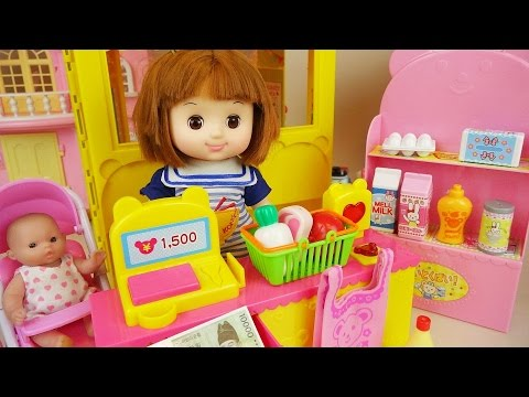 Thumbnail: Baby doll Mart and food shop play with Poli car toys