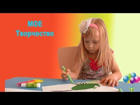 Детское творчество Олеси, аппликация из цветной бумаги - Носорог