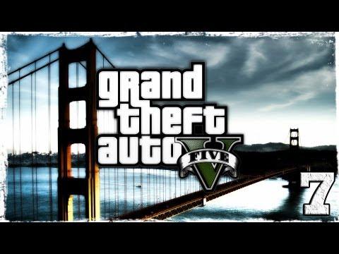 Смотреть прохождение игры Grand Theft Auto V. Серия 7 - Поездка в горы.
