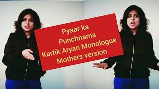 Kartik Aryan Monologue Mother