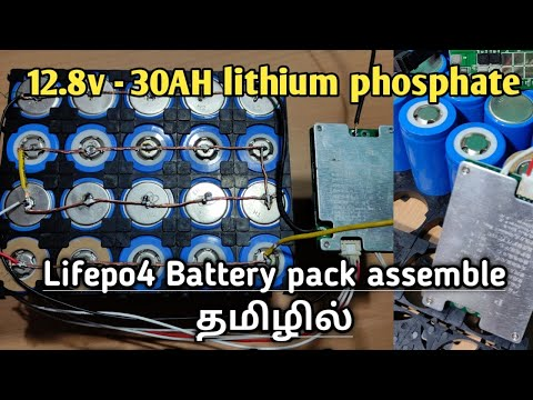 lithium phosphate battery 12v 30ah battery assembly tamil / lifepo4 battery pack assembly with bms