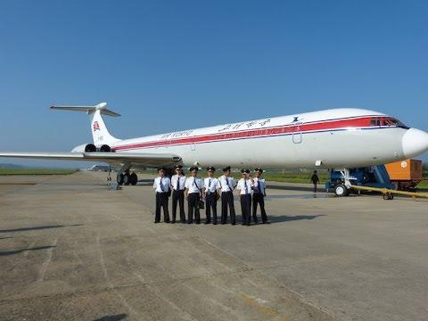 Air Koryo Il 62 Takeoff Approach Landing Fnj Pyongyang Airport