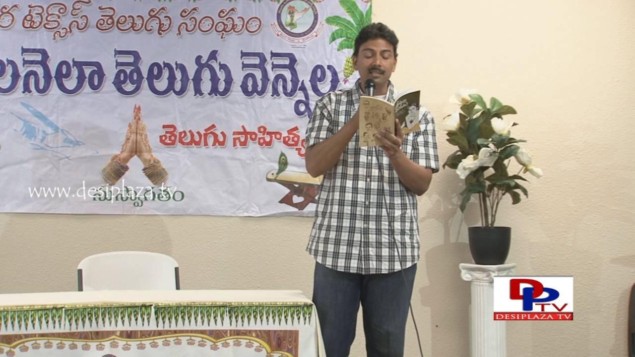 Chandrahaas presenting Sri Ramana parodies at Nela Nela Telugu Vennela
