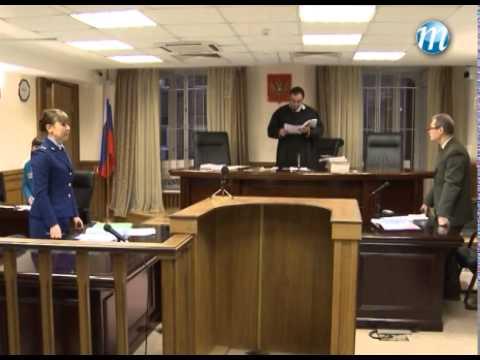 Слаженная работа сотрудников прокуратуры и суда