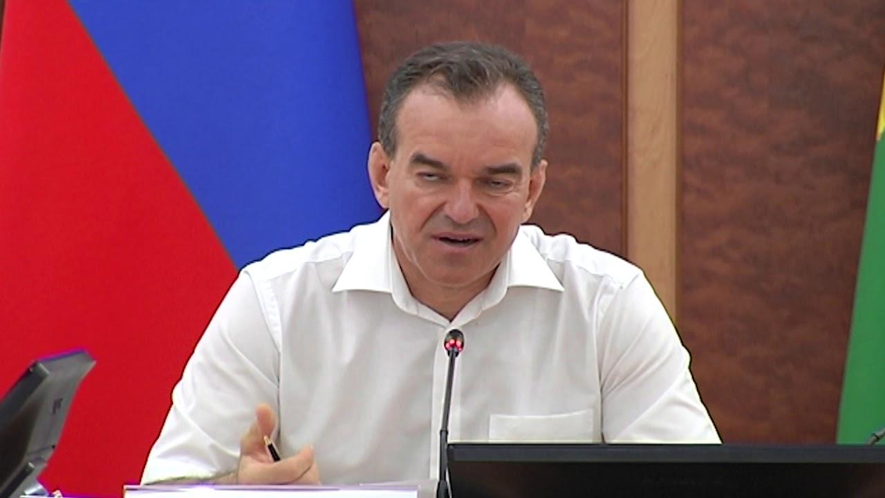 На Кубани больше миллиарда рублей направили на подготовку образовательных учреждений. Новости