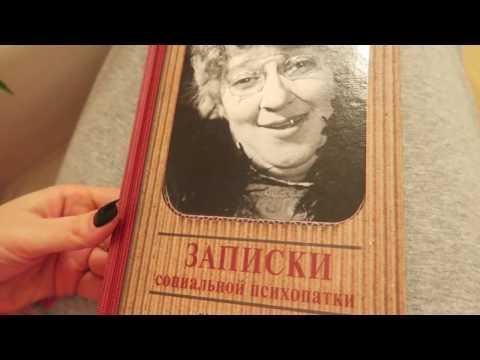 Борщ в мультиварке | Книга о Фаине Раневской