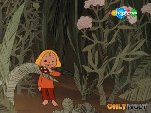 Мальчик с пальчик мультфильм советский