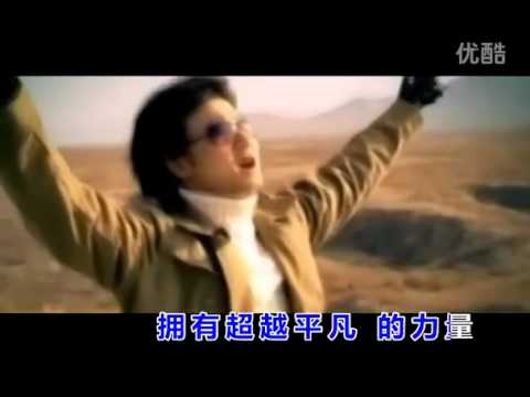 Mix - Chinese-rock-music-genre