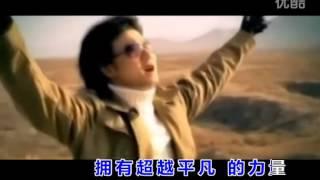 汪峰《怒放的生命》【DVD原版】 高清版