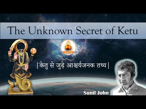 Saptarishis Darbar & The Unknown Ketu Technique - Part 1 [Hindi + English]