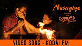 Nesagiye Video Song – Kodai FM