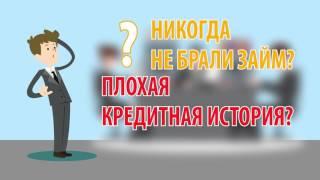 Creditulka.com - бесплатный онлайн-сервис рассылки заявки в МФО и банки