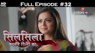 Silsila Badalte Rishton Ka - 17th July 2018 - सिलसिला बदलते रिश्तों का  - Full Episode