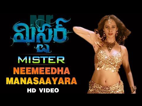 Neemeedha Manasaayara Remix Video Song | Mister | Varun Tej, Lavanya Tripathi | Telugu HD Song