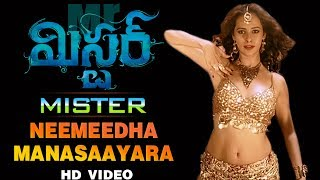 Neemeedha Manasaayara Remix Video Song | Mister | Varun Tej, Lavanya Tripathi | Telugu HD Song