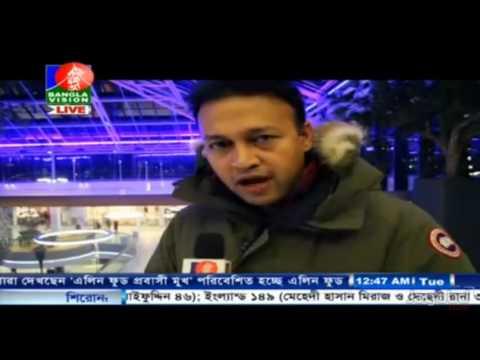 bv news of bangladeshi community in denmark