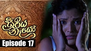 Sooriya Naayo Episode 17 | 04 - 08 - 2018 | Siyatha TV Thumbnail