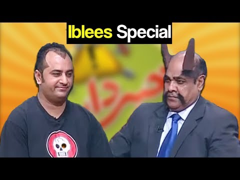 Best Of Khabardar Aftab Iqbal 30  October 2017 - Iblees Special - خبردارآفتاب اقبال