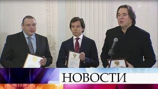 Премию правительства в области СМИ Первый канал переведет в фонд помощи хосписам «Вера».